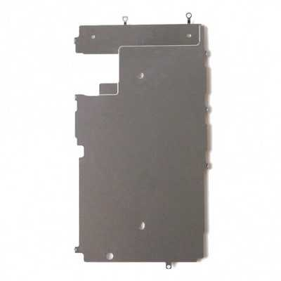 backplate without flex lk iphone7 compressed